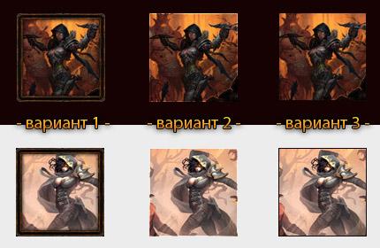 diablo 3 аватарки: