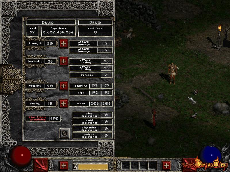 Diablo 2 underworld скачать установочный файл