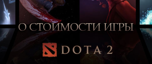 PD Cup Winter: ����� � �������! - Dota 2 DotA Prodota
