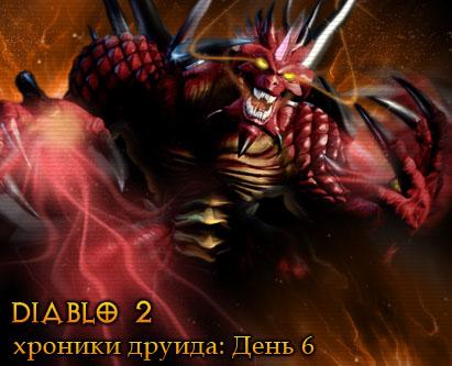 Как Взломать Аккаунт В Ragnarok Online