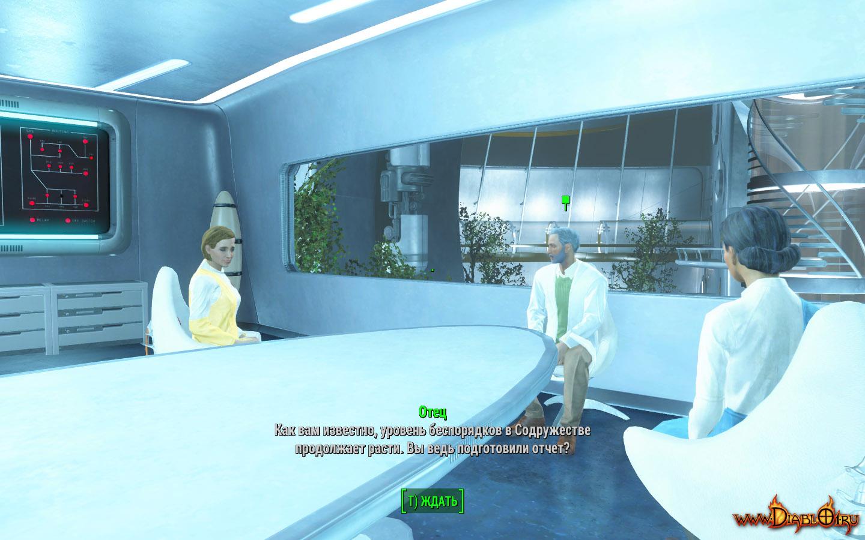 Fallout 4 новый облик человечества