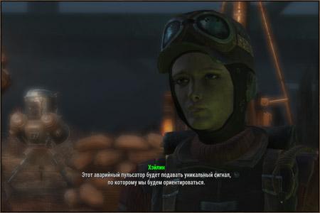 Fallout 4 Найти Мощный Магнит Прайм Обретенный