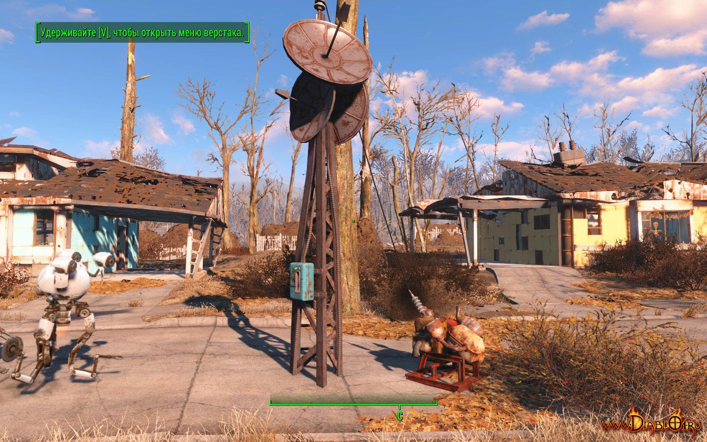 Fallout 4 - Вербовочный маяк (радио-маяк)