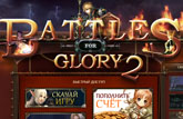 Battles for Glory