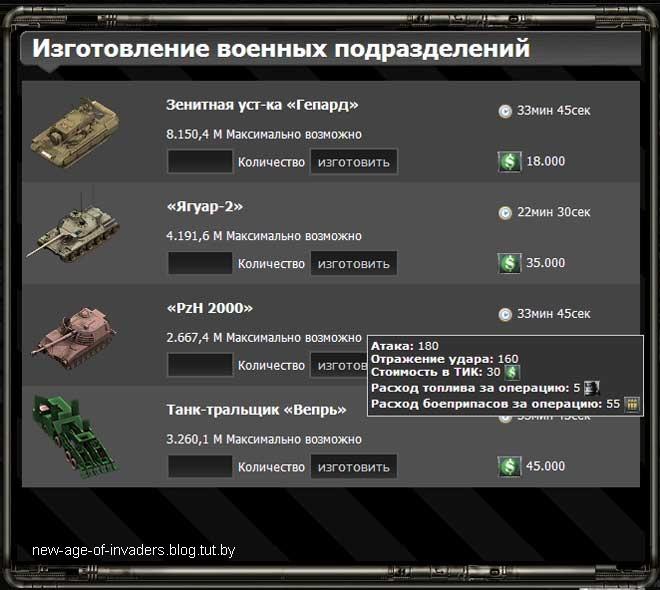 бесплатные браузерные онлайн игры без скачивания