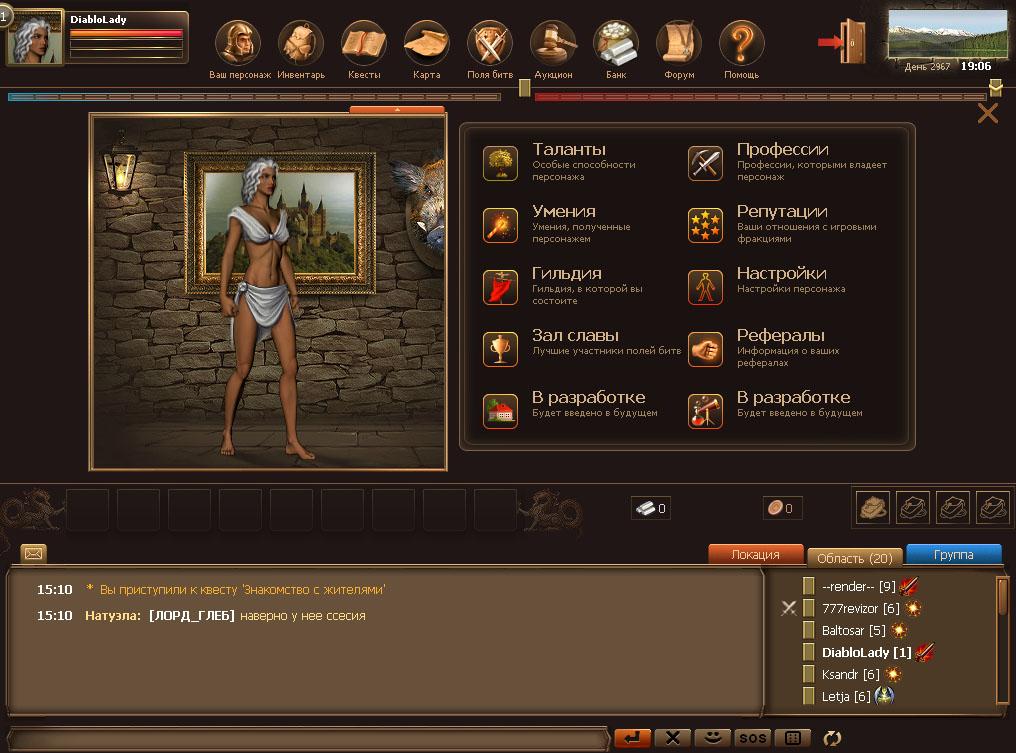 создать свою онлайн игру как танки онлайн