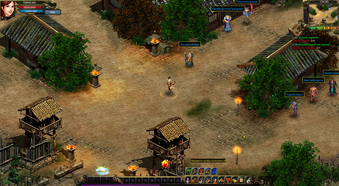 ... браузерные MMORPG игры, страница 5: www.diablo1.ru/brauzernie-online-igri/brauzernie-mmorpg-5.php