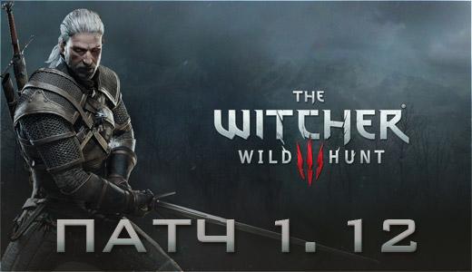 Just cause 3 pc новый patch 1. 02 update, скачать патч на pc.