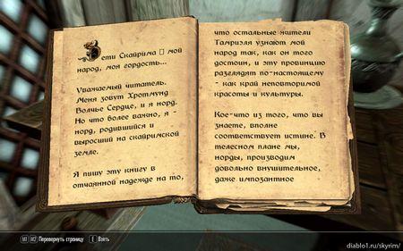 Как создать книгу в sk