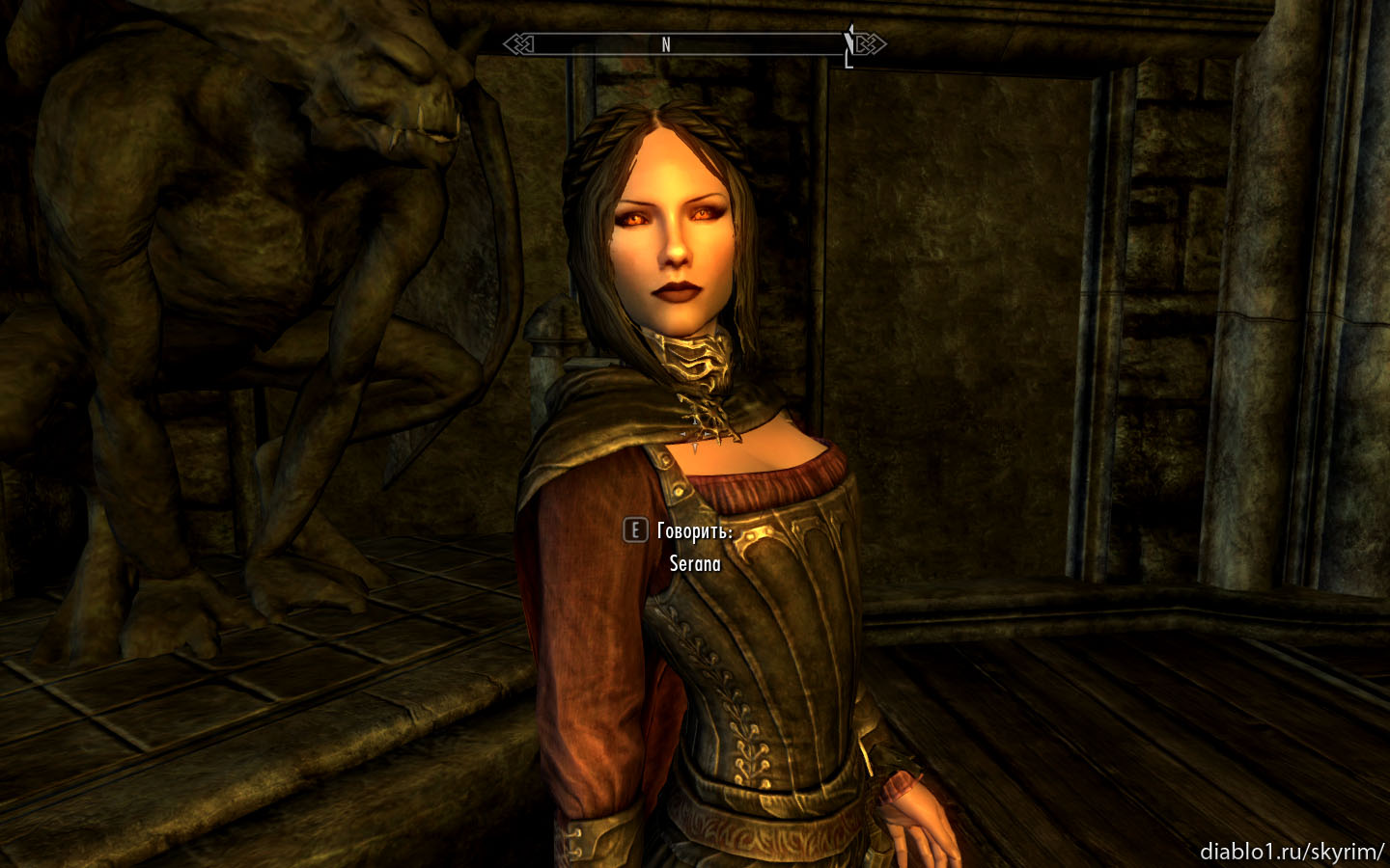 Skyrim serana revised