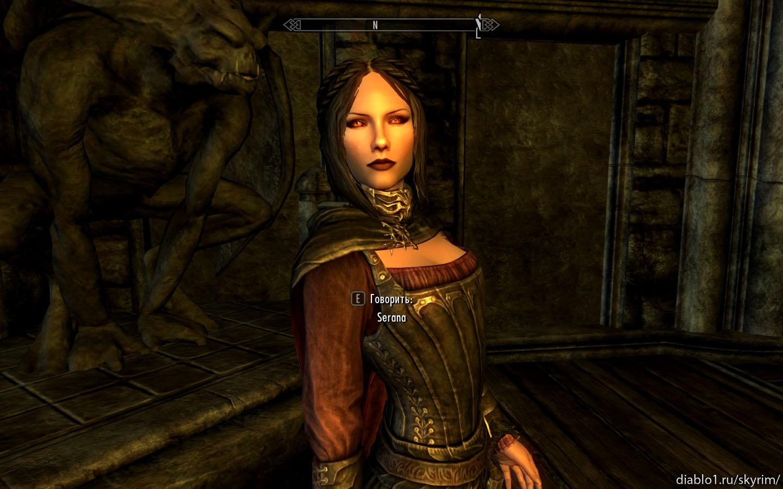 Все смертные - Геймплей - Моды для Skyrim - Каталог модов - Tes-Game 38