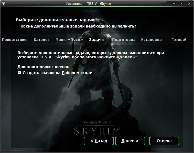 how to get skyrim for free on pc 2016