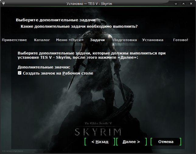 download skyrim legendary edition pc free