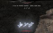 Прохождение Скайрим Skyrim - Dragonborn - основная сюжетная линия -