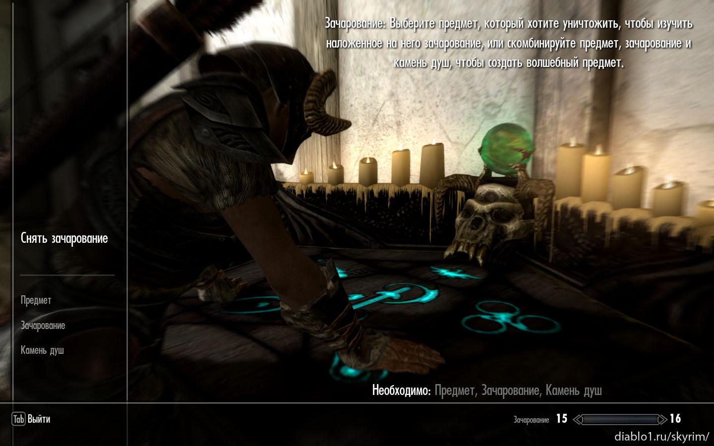 скачать чит на улучшения тяжелой брони в меню навыков в the elder scrolls 5 skyrim