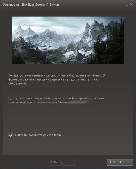 скачать игру скайрим на ноутбук Windows 7 бесплатно - фото 10