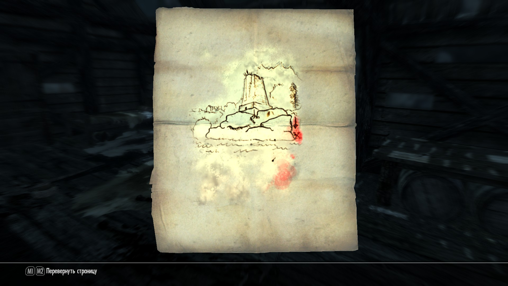 Карта находится в