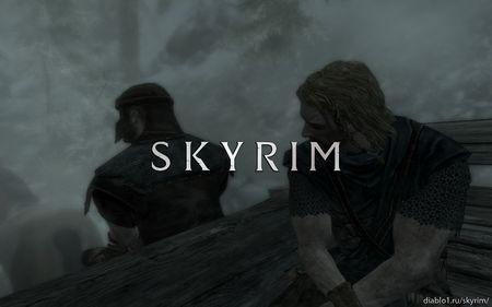 Skyrim - Начало