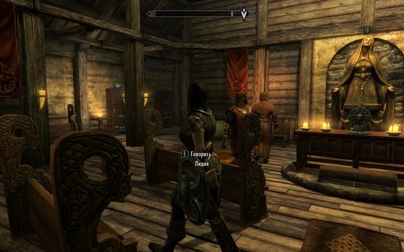Skyrim elder scrolls видео занятся сексом