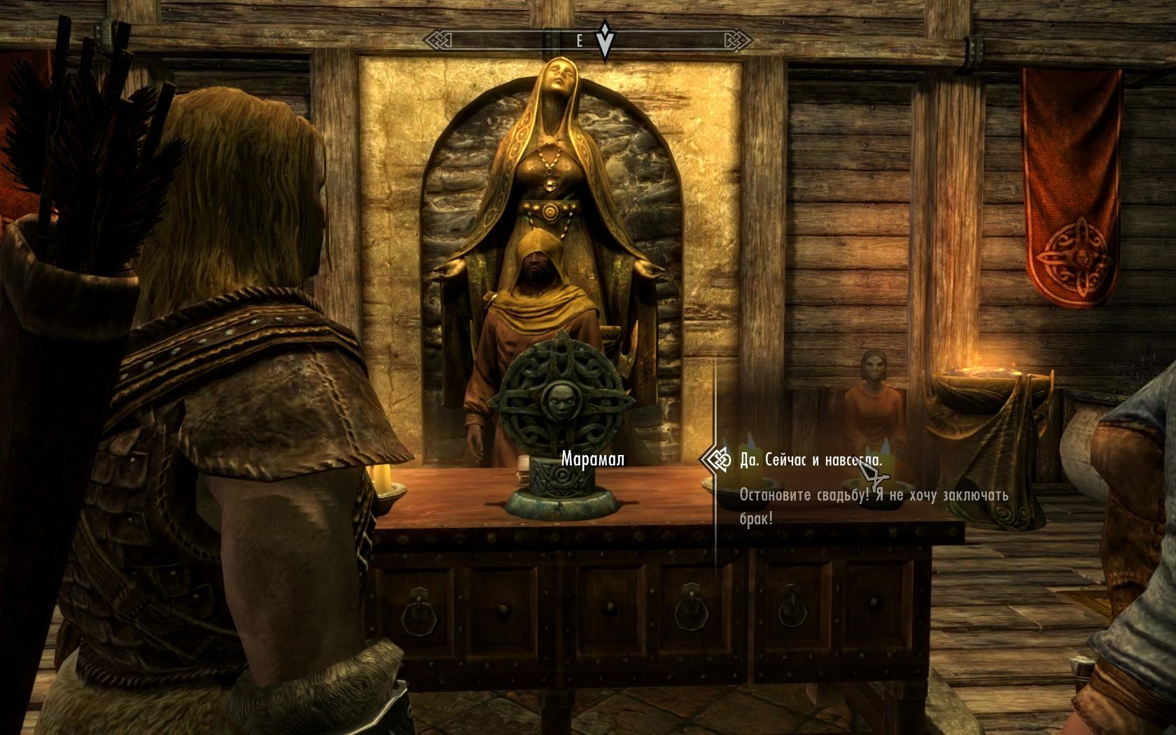Marriable Serana at Skyrim Nexus - mods and community
