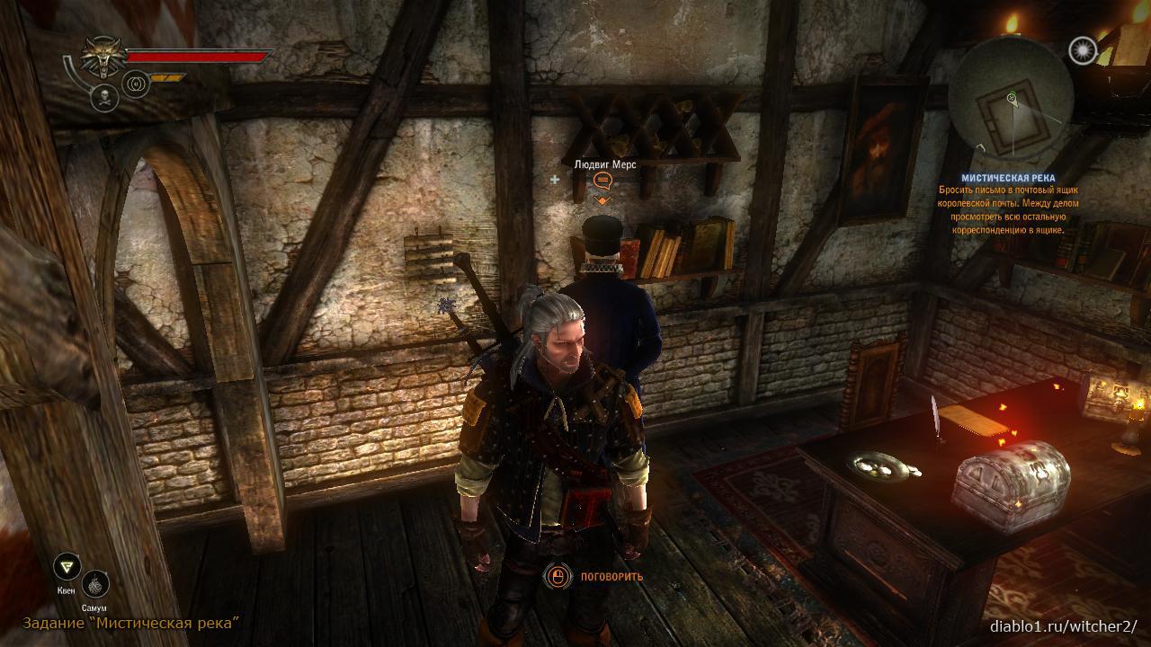 Ведьмак 2 как сделать доспехи из кейрана