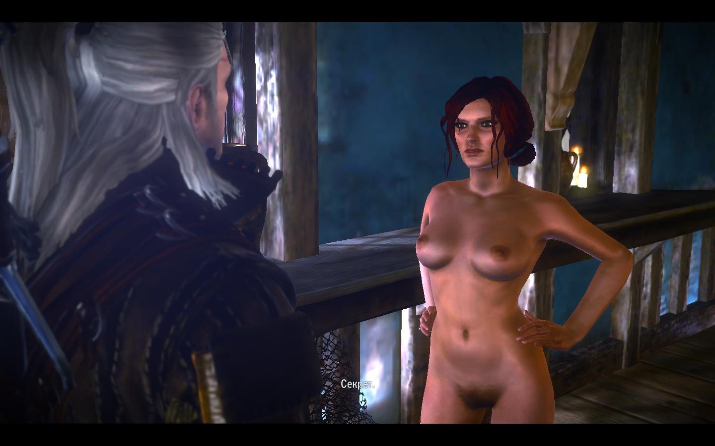ведьмак 2 порно сцены