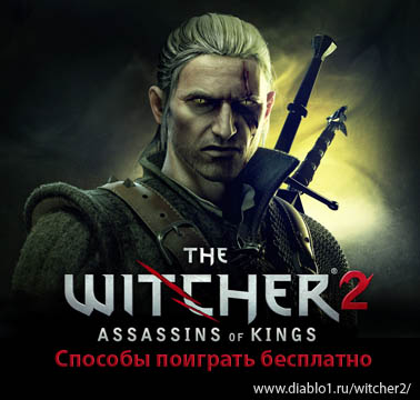 The Witcher 2 Assassins of Kings Flashback trailer - Part 2 Videos.