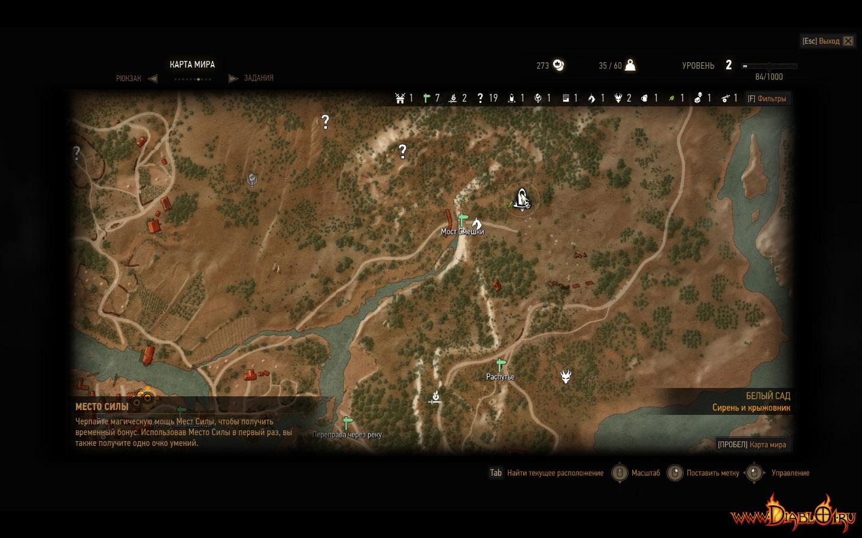 Карта Мест Силы Ведьмак 3