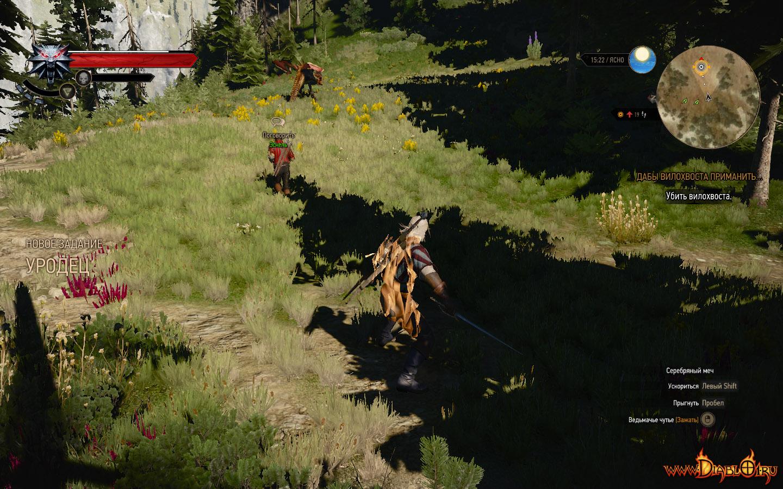 как сделать приманку ведьмак 3