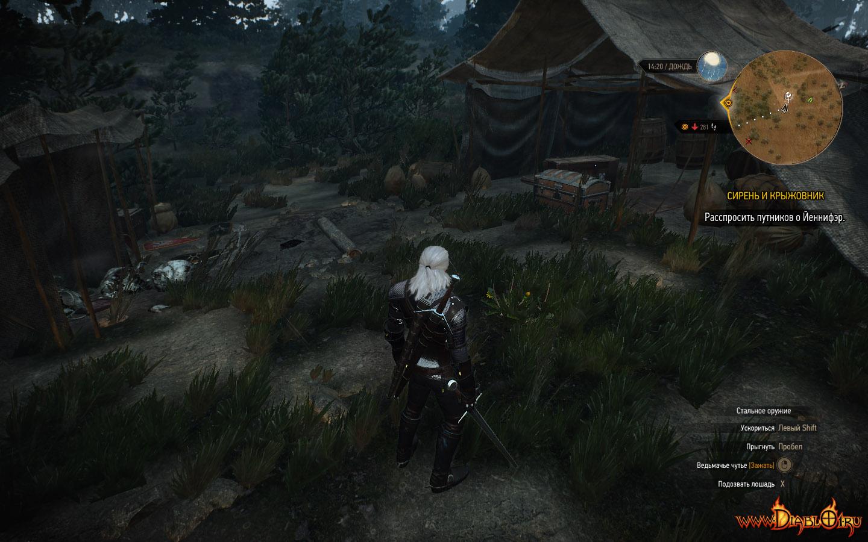 ведьмак подробное прохождение игры