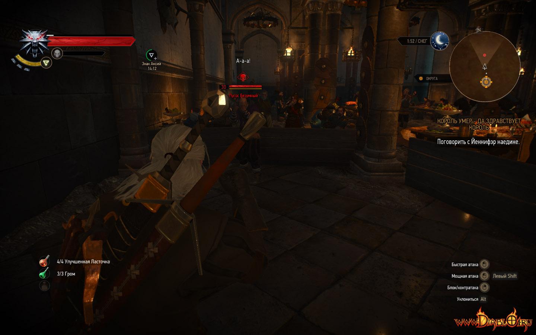 Как сделать серию контратак в ведьмаке 3
