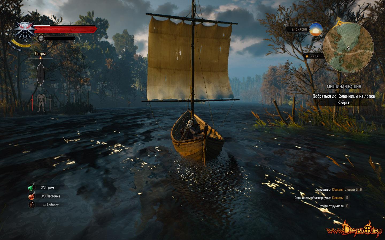 witcher 3 как пользоваться лодкой