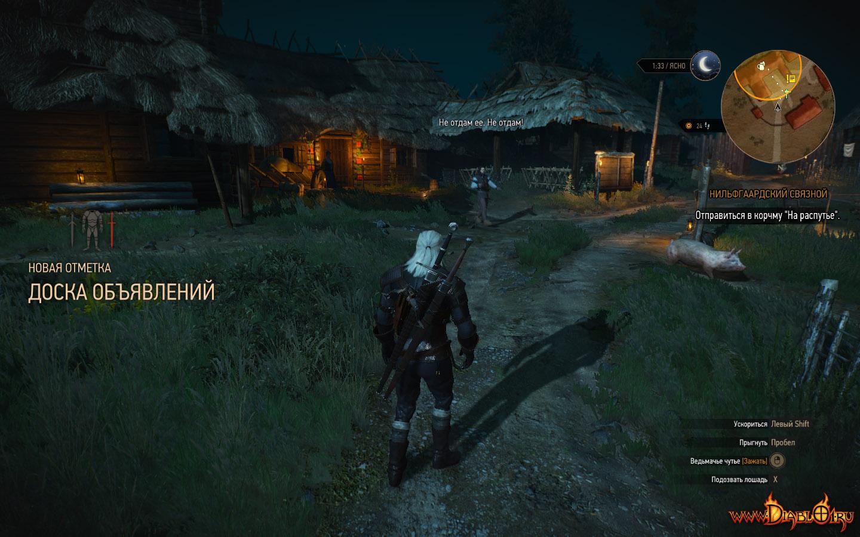 Полное прохождение Ведьмак 3 Дикая охота