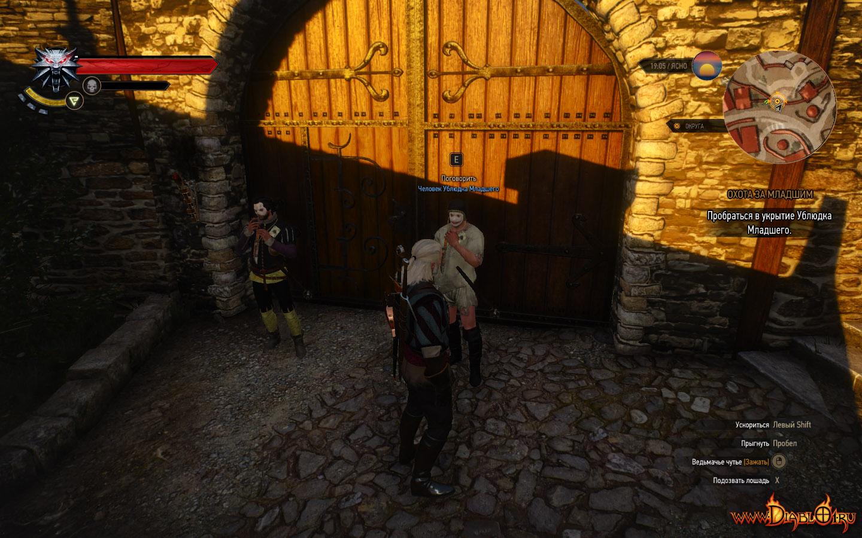 ведьмак 3 как замораживать знаком аард